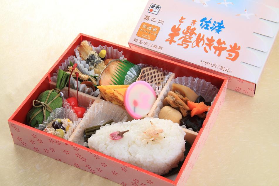 http://masaka.ekiben.or.jp/2014/04/26/shibata%20t006%20-%20%E3%82%B3%E3%83%94%E3%83%BC.JPG